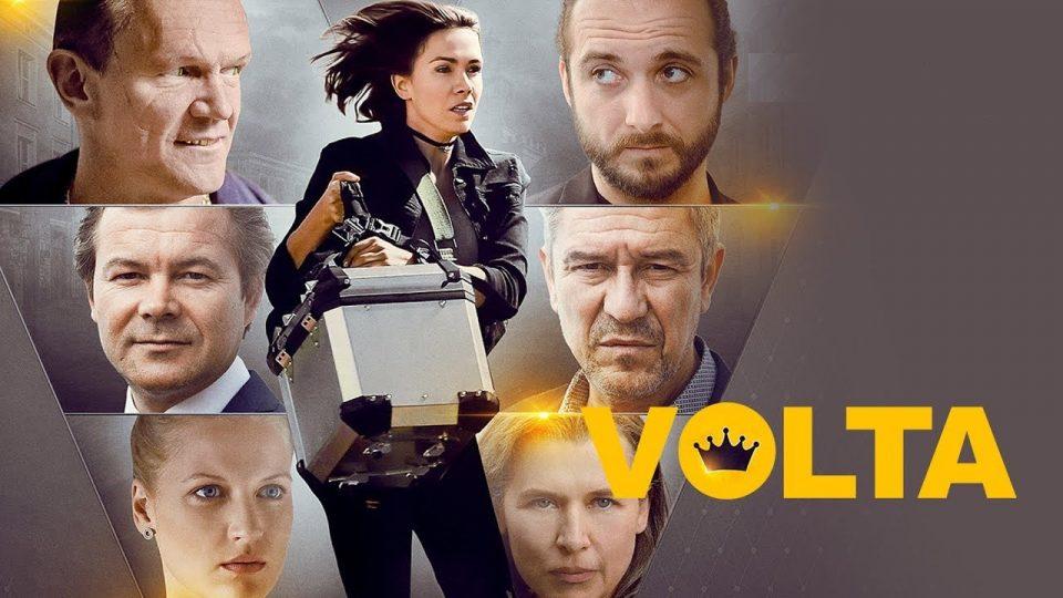 "FILM "" VOLTA""- znakomita komedia juliusza Machulskiego-New Jersey"